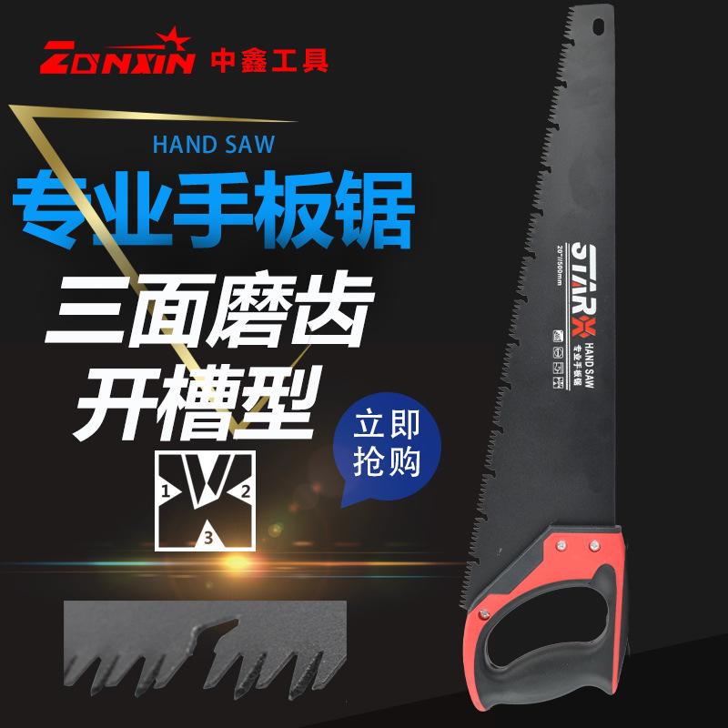 厂家直销 16/18/20寸 专业手板锯 手动锯 多种金属材质 切割木材