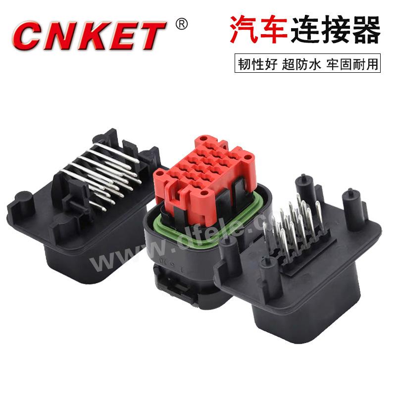 厂家直销776273-1连接器 新能源汽车连接器 14孔新能源接插器插头