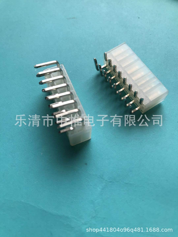 现货电子连接器接插件端子 5557/5559/5566/5569直针弯针染色