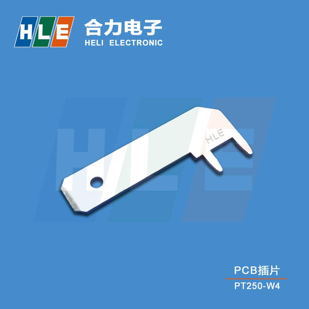 【6.3旗型加长插片】PT250-W4,标准PCB焊接插片