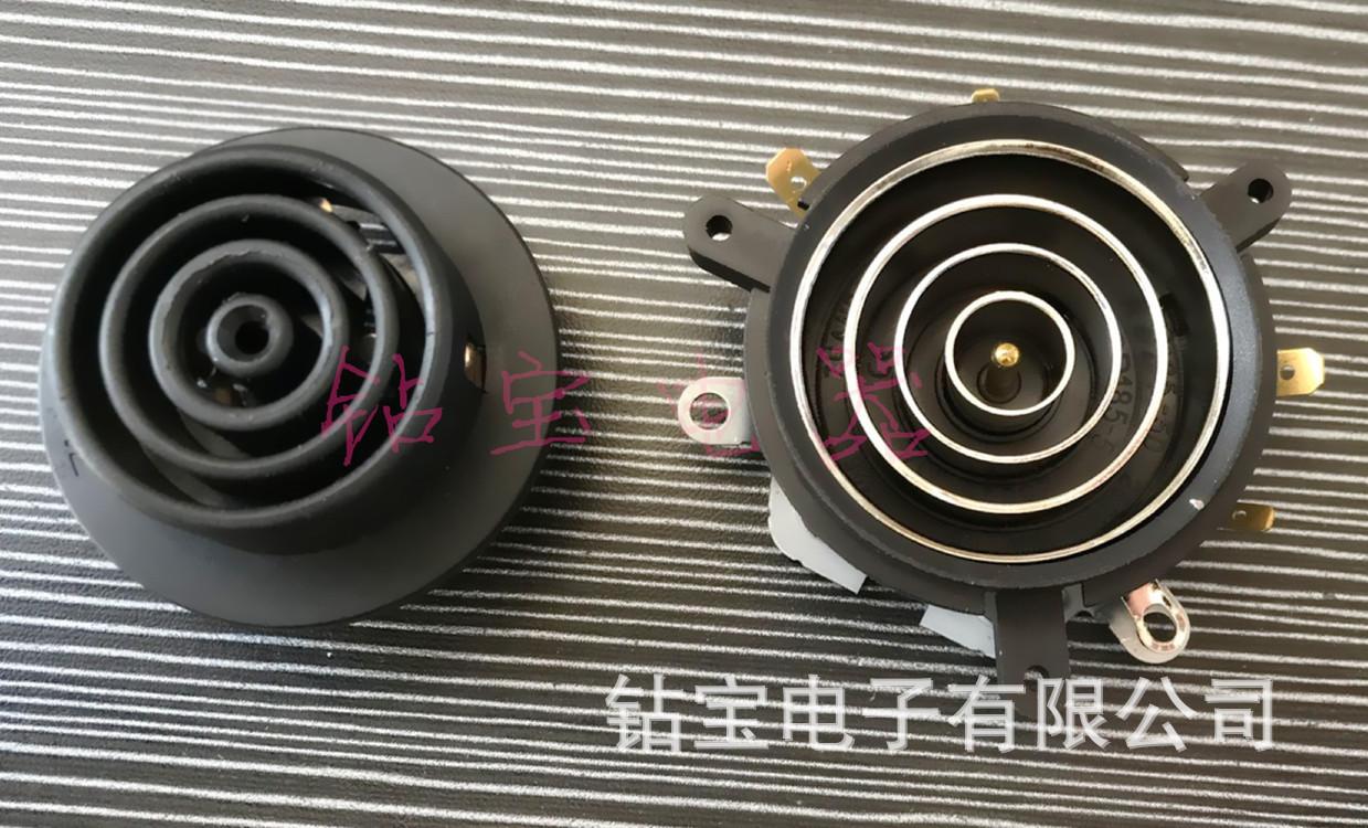 ZUANBAO 电水壶温控器连接器耦合器底座KSD185-5I KSD368-5