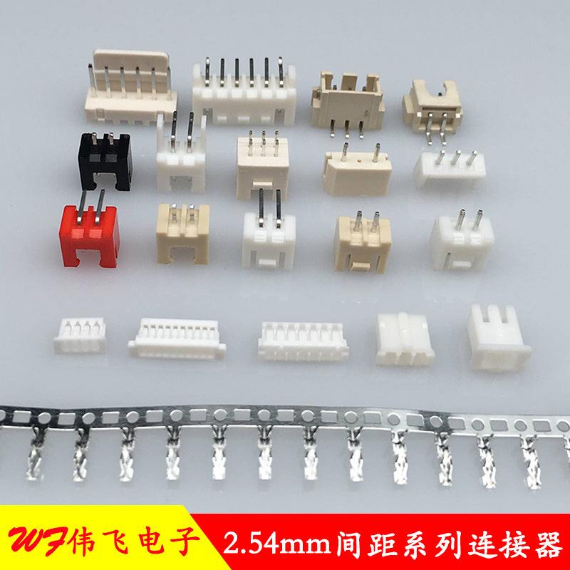 【厂家直销】2.54mm间距连接器 XH2.54贴片针座 SMT米色耐高温