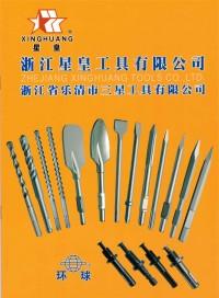乐清市三星工具有限公司 (24)