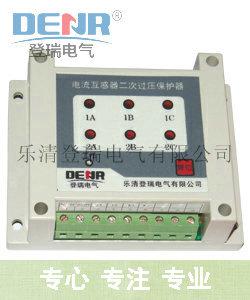 CTB-6D电流互感器CT二次过电压保护器作用 参数