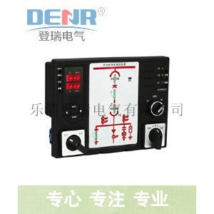 【开关柜智能操控装置产品特点】开关柜智能操控装置主要功能