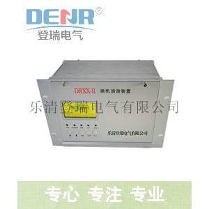 【DRXX型消谐器装置 DRXX-II】微机消谐装置工作原理