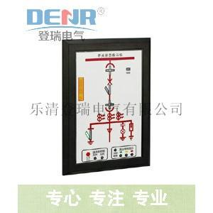 供DRDQ-1000开关状态指示仪,开关状态指示仪生产厂家
