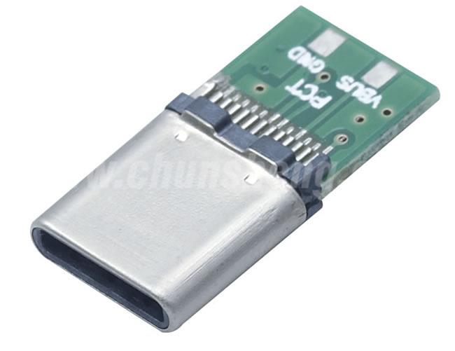 USB3.1-X01-JC04R-02